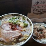 ラーメン【歌舞伎町】凪はゴールデン街の本店で食べるべき